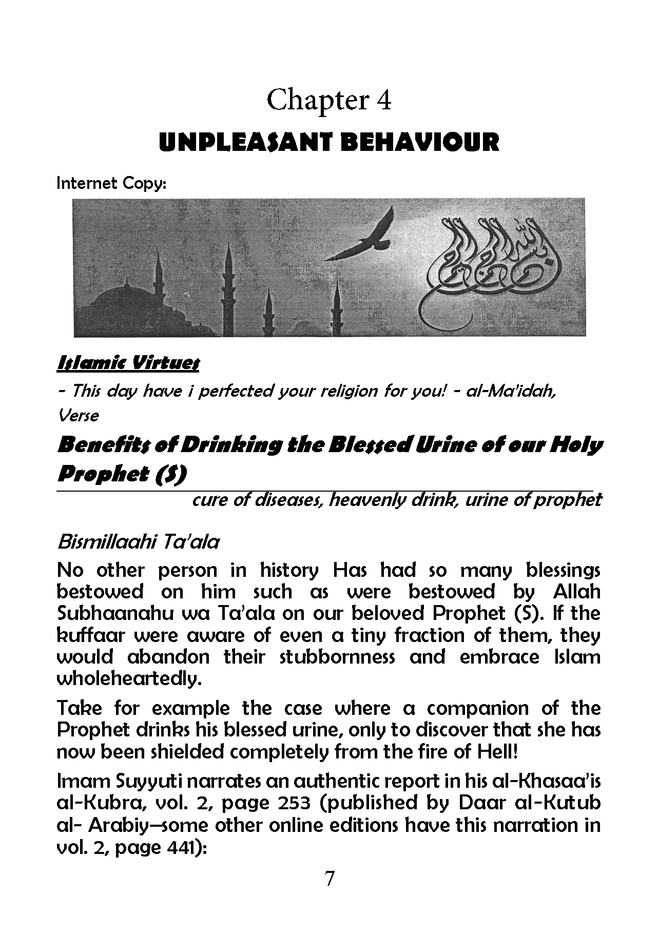 Supplement Page 07