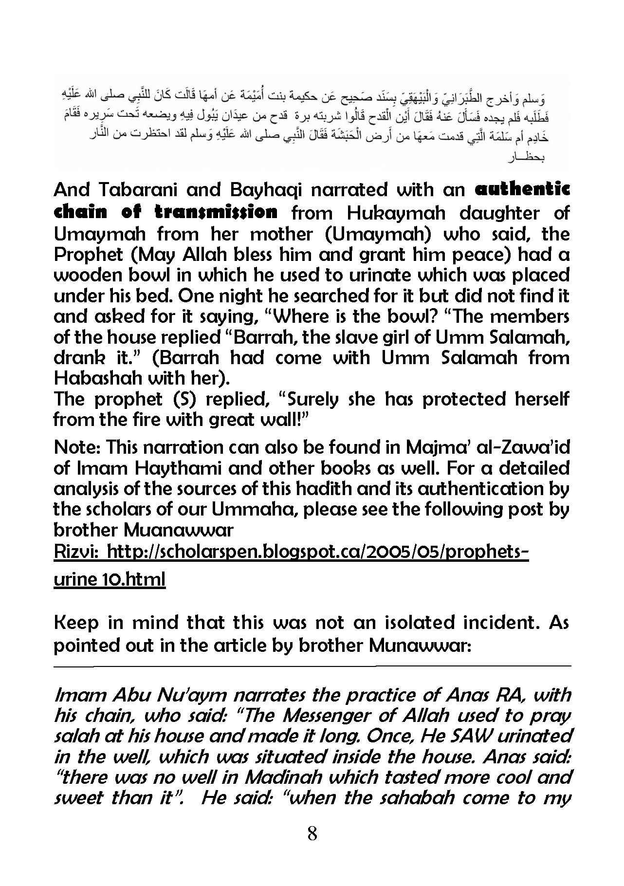 Supplement Page 08