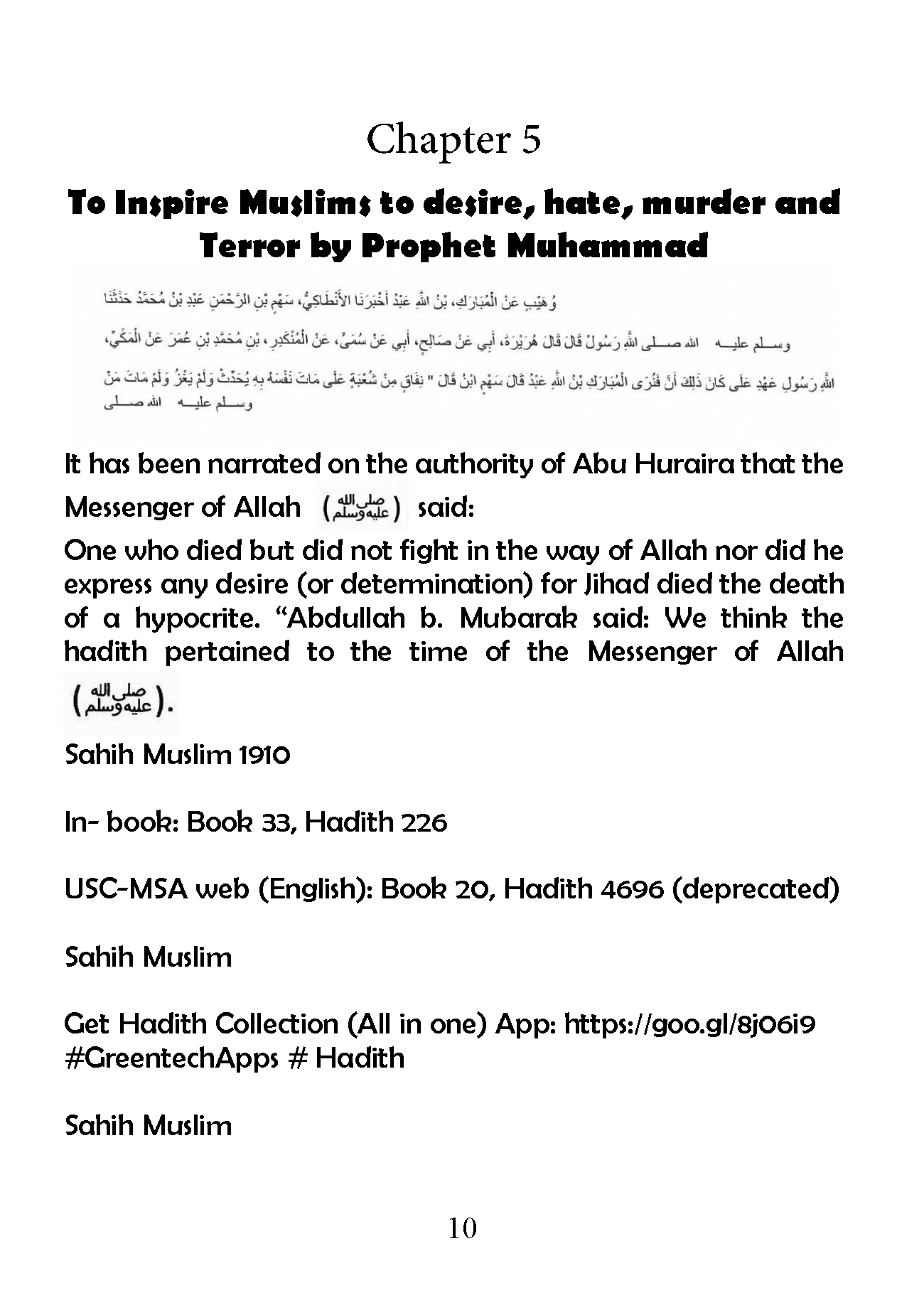 Supplement Page 10
